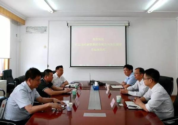 亚洲城集团副董事长王树川带队到访冶金规划院.jpg